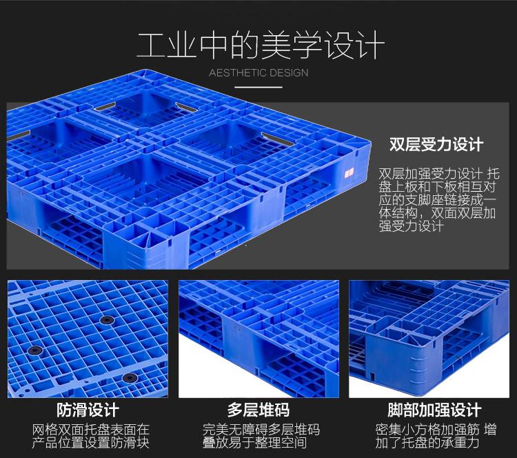塑料托盘_05.jpg