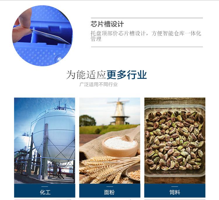 塑料托盘_06.jpg