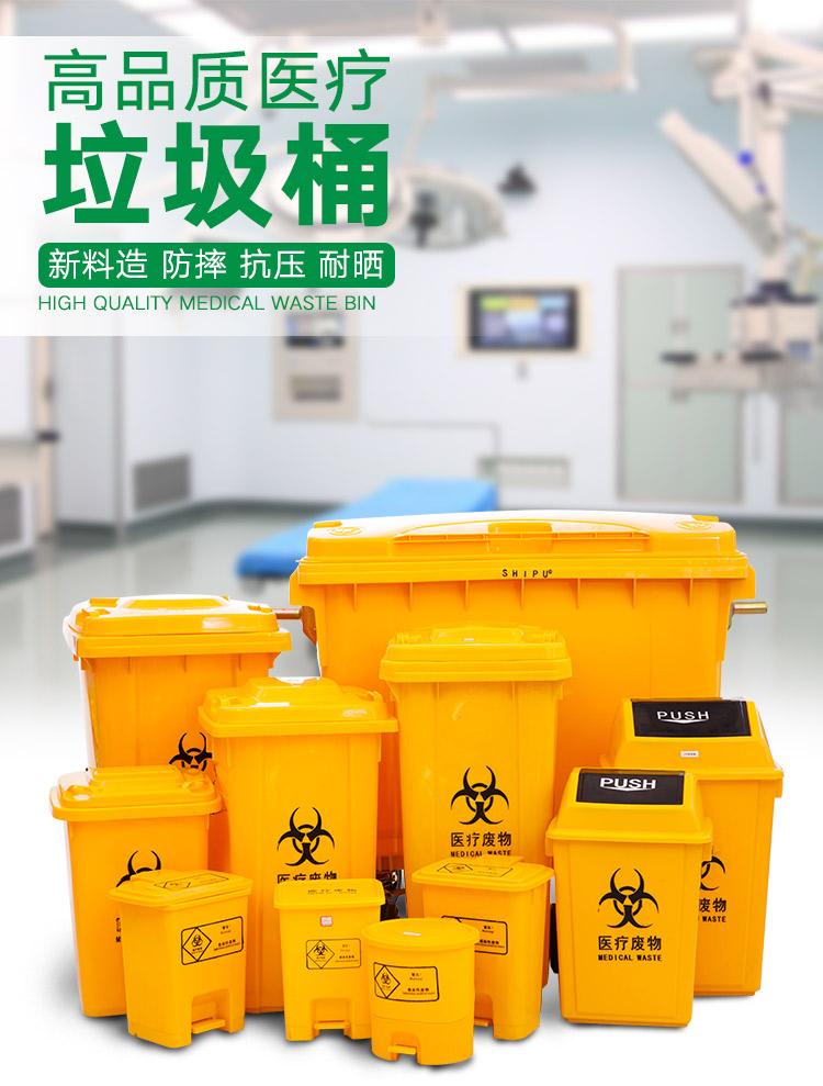 医疗垃圾桶-1_01.jpg