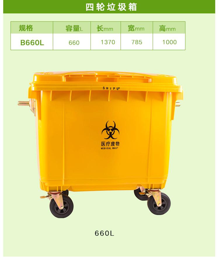 医疗垃圾桶-2_07.jpg