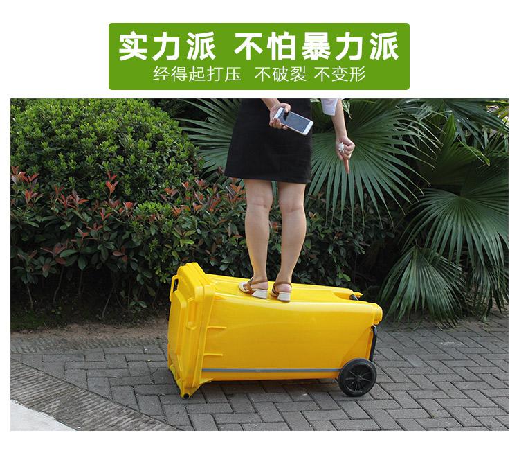 医疗垃圾桶-3_01.jpg