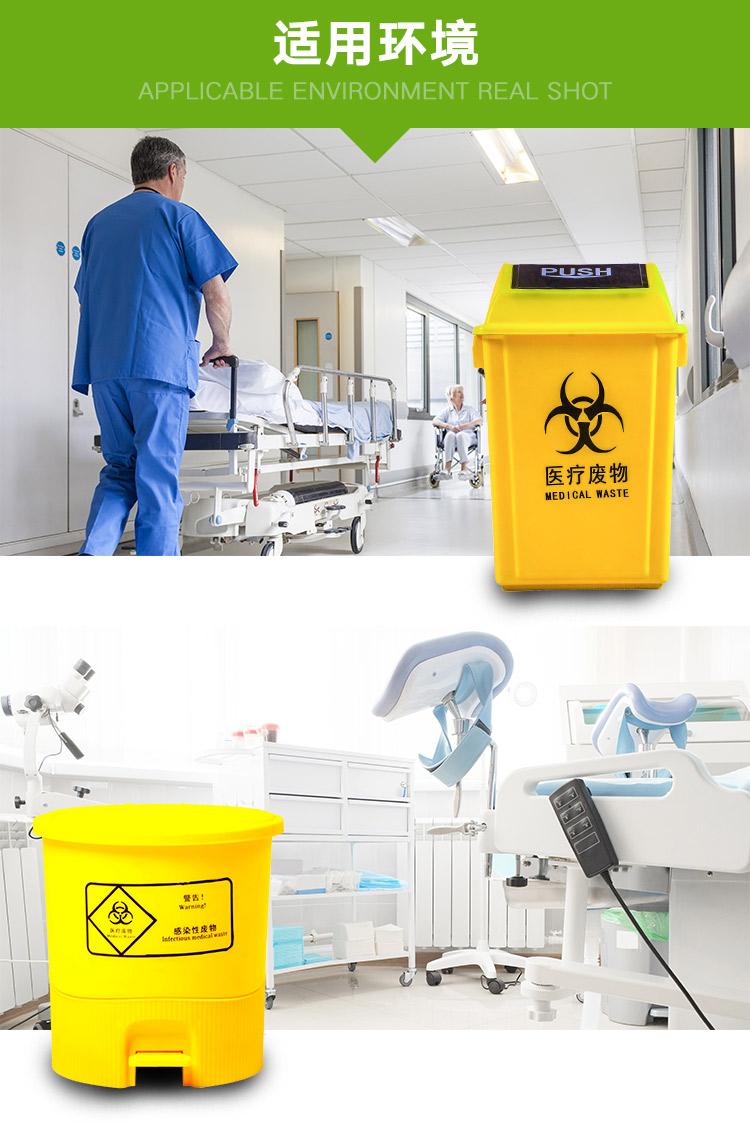 医疗垃圾桶-3_03.jpg