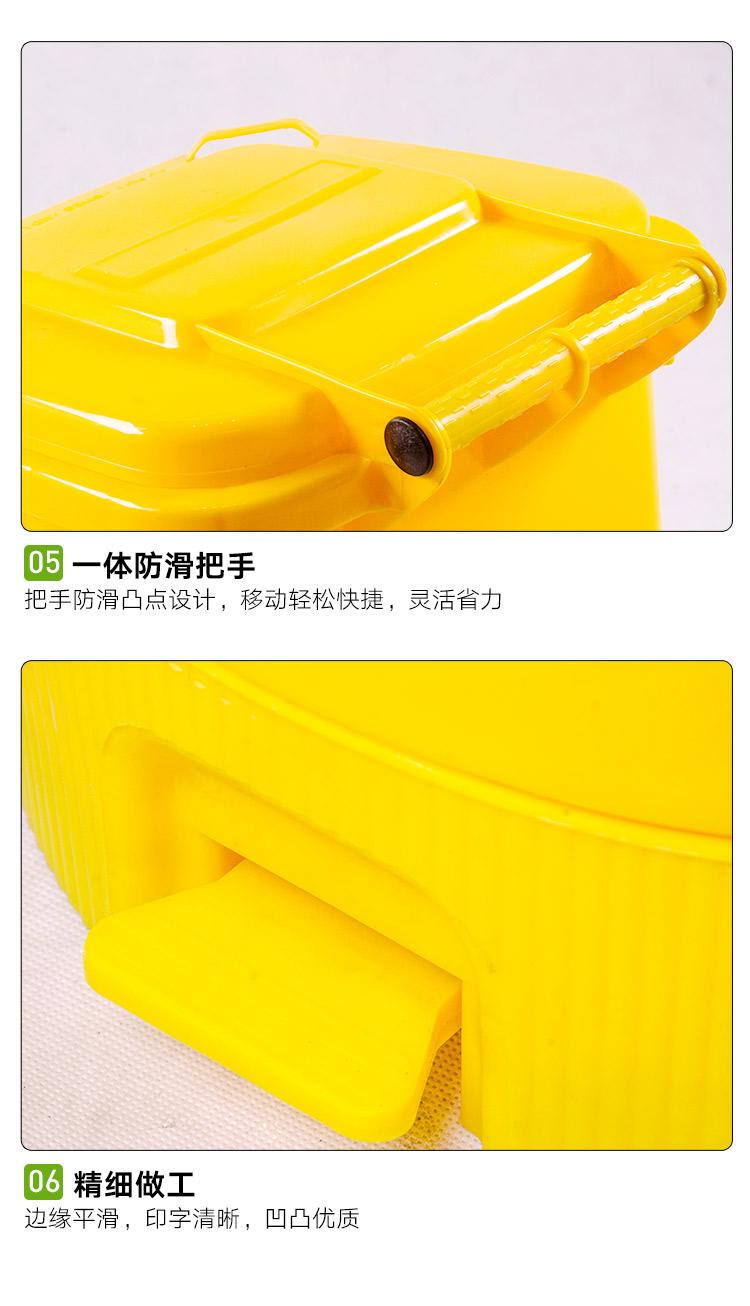 医疗垃圾桶-4_02.jpg