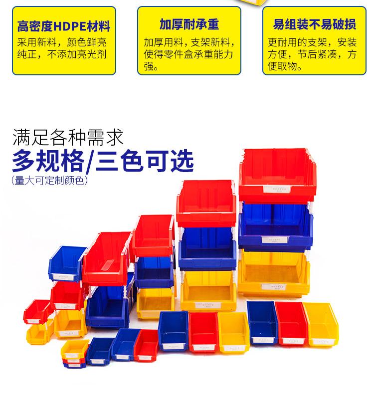 零件盒_02.jpg