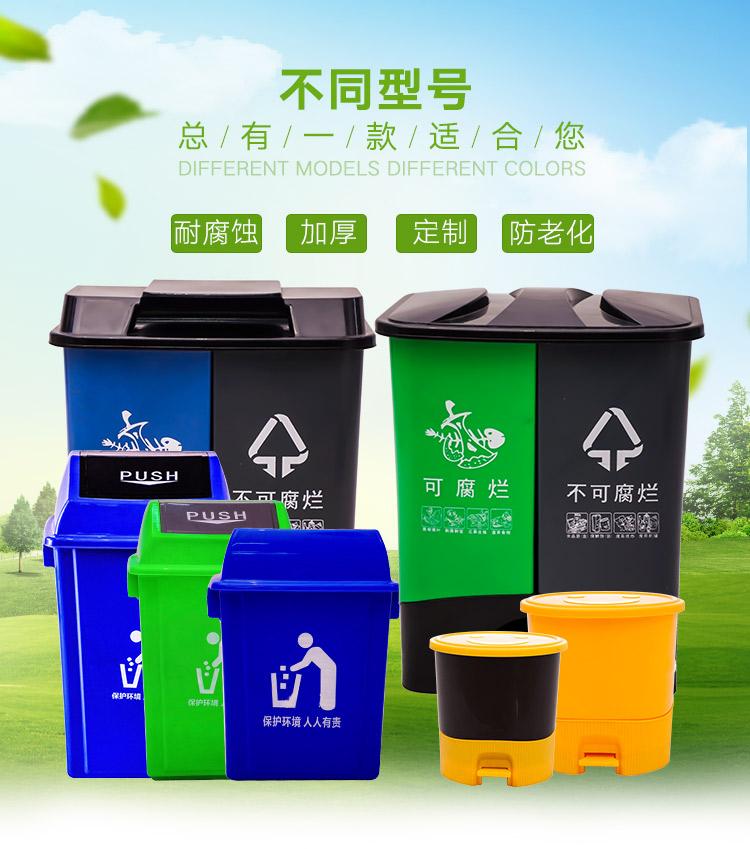中小型垃圾桶-2_01.jpg